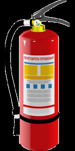 https://pixabay.com/en/extinguisher-fire-fire-fighting-157772/