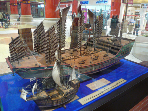 The model of Columbus's ship is less than one quarter of the size of Zheng He's flagship.