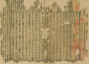 An old parchment with Chinese symbols