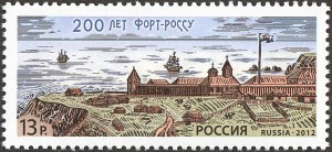 A Russain stamp picturing Fort Ross